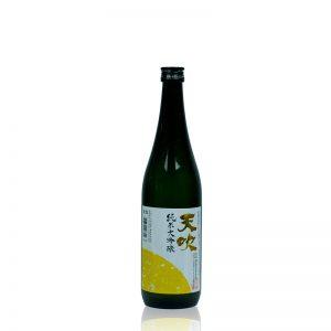 Amabuki-50-720