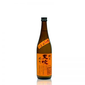 Amabuki-Yamahai