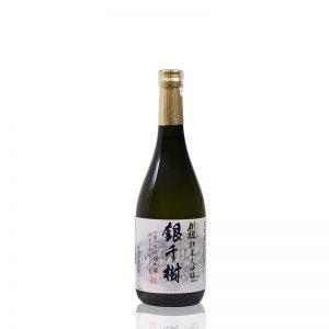 Kariho-Ginsenju-40-720