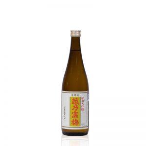 Koshino-Kanbai-Muku-55-720