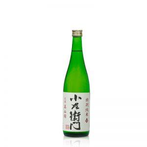 Kozaemon-Especial-720