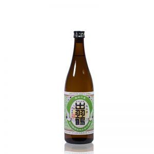 Dewatsuru-Kimoto